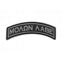 Molon Labe Tab Rubber Patch
